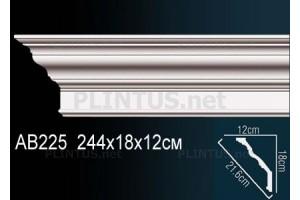 Карниз Перфект AB225 (м)