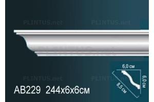 Карниз Перфект AB229 (м)
