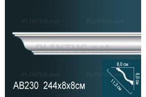 Карниз Перфект AB230 (м)