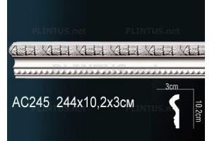 Молдинг Перфект AC245 (м)