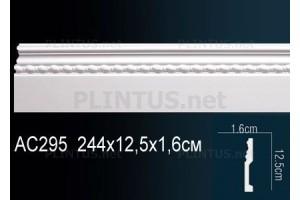 Плинтус Перфект AC295 (м)