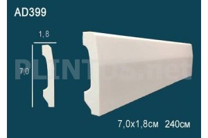 Плинтус Перфект AD399 (м)