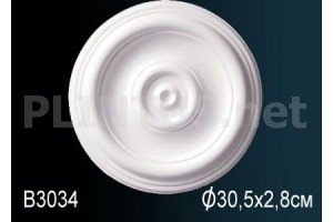 Розетка потолочная Перфект B3034