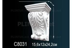 Декоративный элемент Перфект C8031