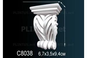 Декоративный элемент Перфект C8038