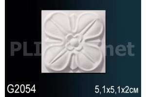 Декоративный элемент Перфект G2054