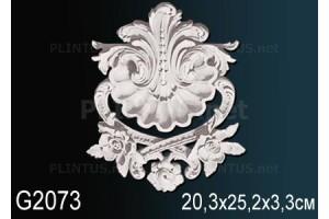 Декоративный элемент Перфект G2073