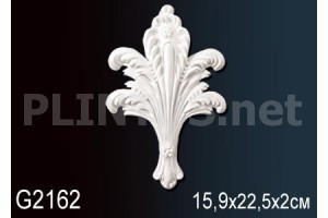 Декоративный элемент Перфект G2162