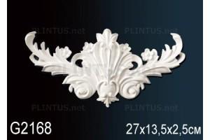 Декоративный элемент Перфект G2168
